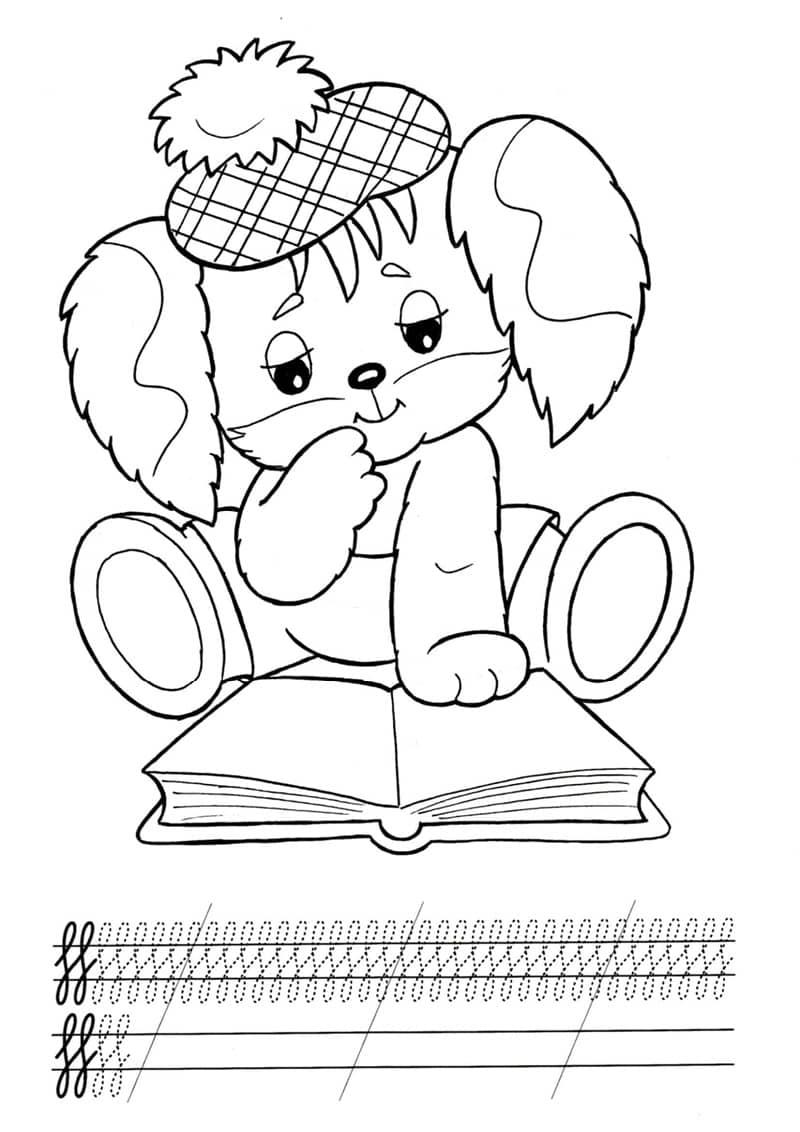 Скачать прописи-раскраски с животными для малышей